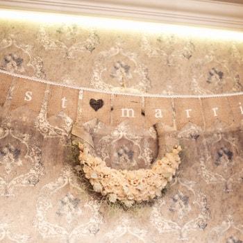 dekoracje ślubne juta just married