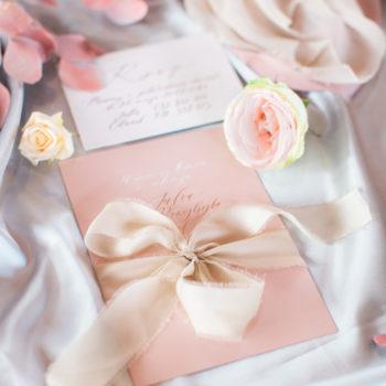 Ślub i wesele organizacja