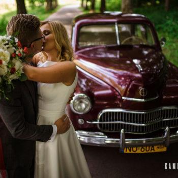 Ile kosztuje wedding planner