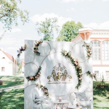 Organizacja wesel Trójmiasto