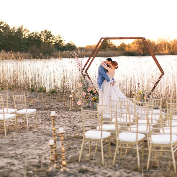 ślub w plenerze łuk
